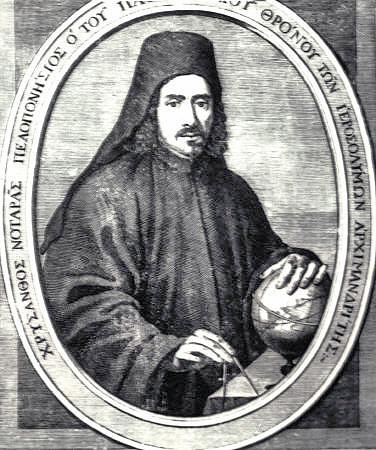 Ο Χρύσανθος Νοταράς (1655/1660-1731) _wikipedia