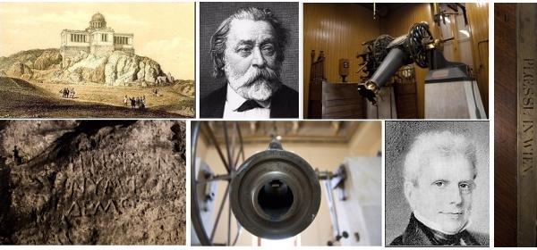 Μουσείο Γεωαστροφυσικής, Θησείο. _ πηγή: Εθνικό Αστεροσκοπείο Αθηνών