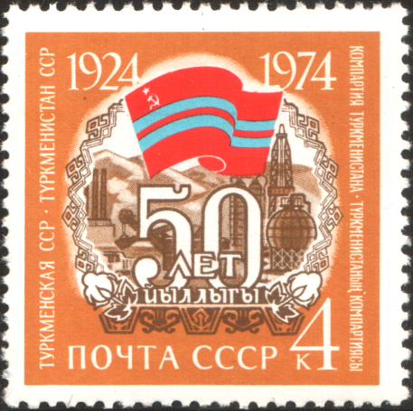 1923 Θεσπίζεται η Ε.Σ.Σ.Δ (Ένωση Σοβιετικών Σοσιαλιστικών Δημοκρατιών).