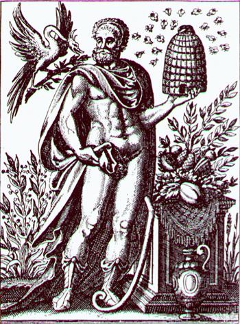 Τροφώνιος στο Historia Deorum Fatidicorum, Geneva, 1675