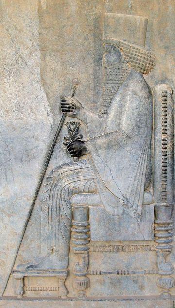 Ανάγλυφο του Δαρείου Α' στην Περσέπολη_wikipedia