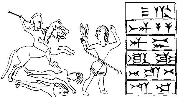Κύρος Α'_wikipedia