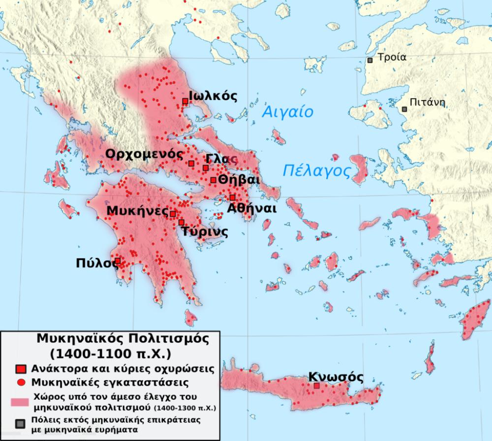 Χάρτης του Μυκηναϊκού πολιτισμού 1400-1100 π.Χ. [URL-https://el.wikipedia.org/wiki/Μυκηναϊκός_πολιτισμός]