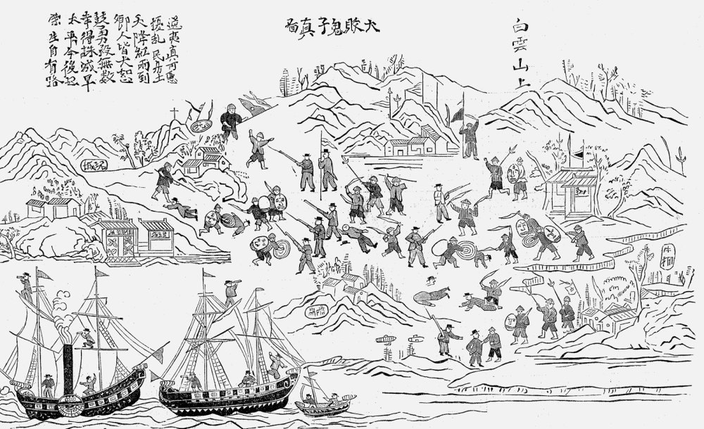 Depiction of the allied assault on Canton (Guangzhou) in 1856, during the second Opium War (1856–60), undated Chinese wood engraving. The Print Collector/Heritage-Images Photo. Encyclopædia Britannica Online. Web. 14 Jun. 2016.