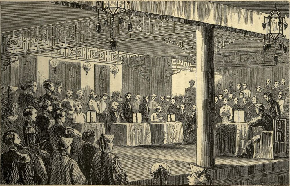 Υπογράφοντας την Συνθήκη της Tientsin, 1858. wikipedia URL [https://en.wikipedia.org/wiki/Treaty_of_Tientsin#/media/File:Signing_the_Treaty_of_Tientsin.jpg]