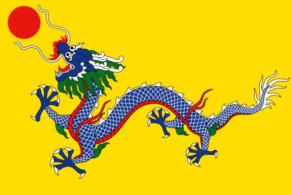 Το έμβλημα της δυναστείας των Τσινγκ, από το 1889 έως το 1912. wikipedia URL [https://en.wikipedia.org/wiki/Qing_dynasty]