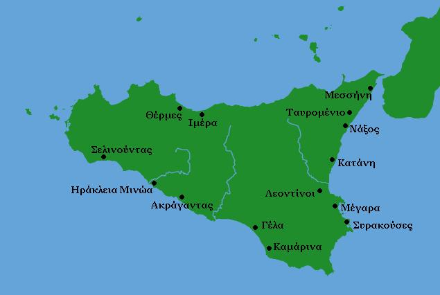 Οι κυριότερες αρχαίες ελληνικές αποικίες στην Σικελία Wikipedia URL [https://en.wikipedia.org/wiki/Heraclea_Minoa]