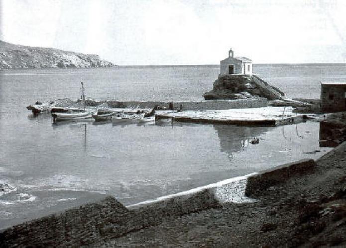 Παναγία Θαλασσινή στην Άνδρο (1945 μ.Χ.) Ορθόδοξος Συναξαριστής URL [http://www.saint.gr/3383/saint.aspx]