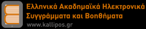kallipos-logo