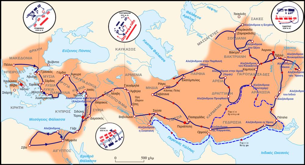 Χάρτης των εκστρατειών, με απεικόνιση της πορείας προς τον Γρανικό