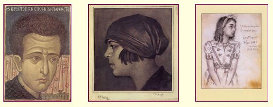 Η οικογένεια Κόντογλου – εξ' αριστερών Φώτιος Κόντογλου – Μαρία Κόντογλου – Δέσπω Κόντογλου (κόρη)