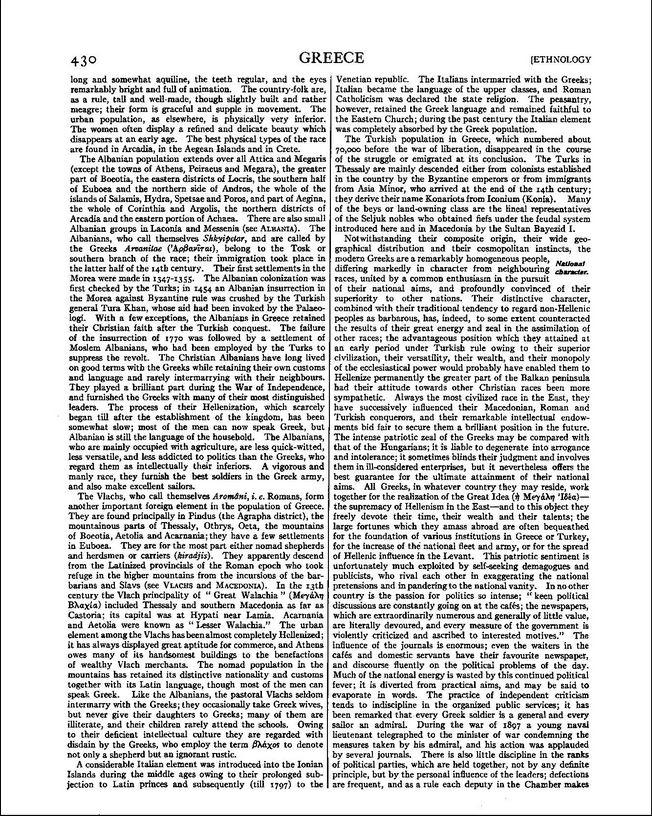 Σελίδα 430_Brittanica