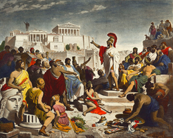 250px-Discurso_funebre_pericles.png