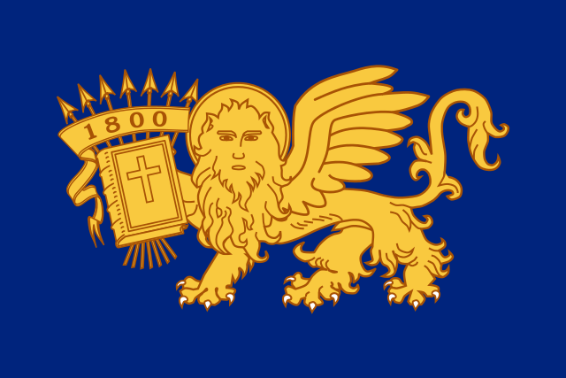 Flag_of_the_Septinsular_Republic.svg.png