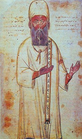 Γεώργιος Παχυμέρης