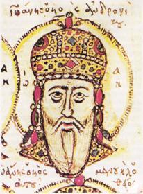Ιωάννης Ε΄ Παλαιολόγος