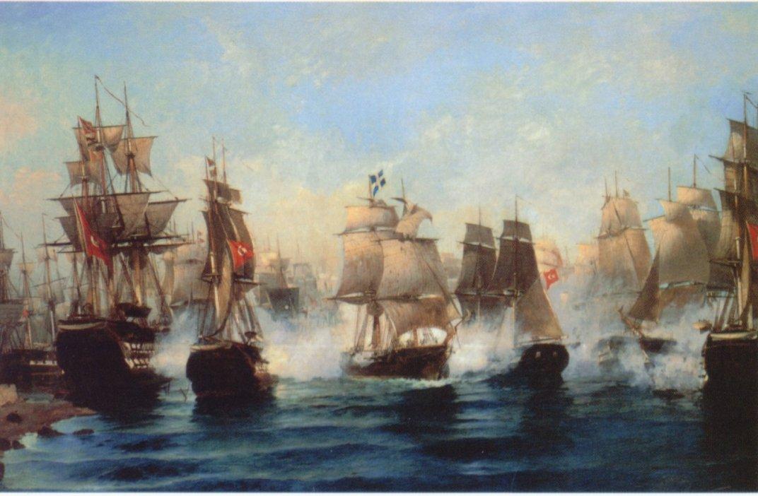 navmaxia-1821.jpg
