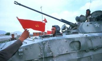 1979_ Η Σοβιετική Ένωση εισβάλλει στο Αφγανιστάν
